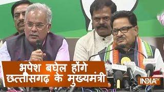 Bhupesh Baghel to be the Chief Minister of Chhattisgarh