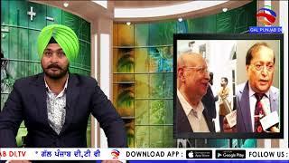World News||Gal Punjab Di TV||90827-45000