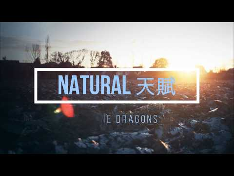Imagine Dragons – Natural(天賦) 中文歌詞翻譯