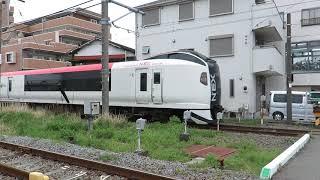 JR東日本・成田エクスプレス鎌倉踏切他(East Japan Railway)