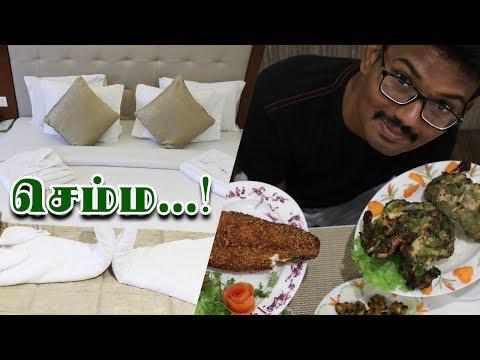 சேலத்தில் ஒருநாள் ஹோட்டலில் தங்கிய அனுபவம்! | Hotel Green Ridge (Salem, Tamil Nadu) - Stay Reviews