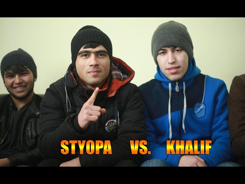 ОТВЕТ Видео Battle Khalif vs Styopa (RAP.TJ)
