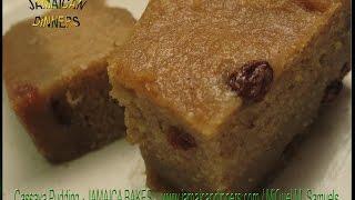 CASSAVA ROOT PUDDING recipe