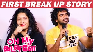 My First Lover left me for Another Guy But…- Ashok Selvan Feelings |Ritika Singh |Oh My Kadavule