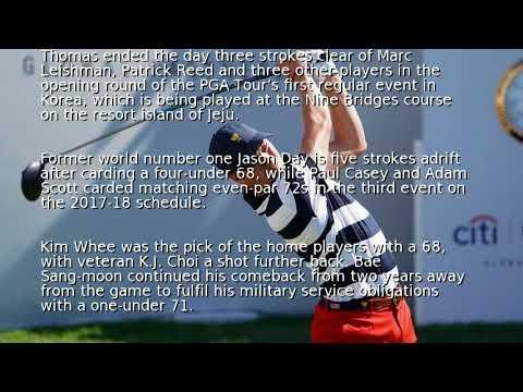 Golf: Thomas surges clear as PGA Tour makes Korea debut