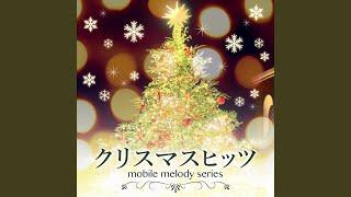Скачать Happy Christmas