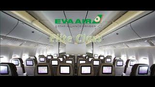 eva air   new premium economy elite class 777 300er tpe nyc