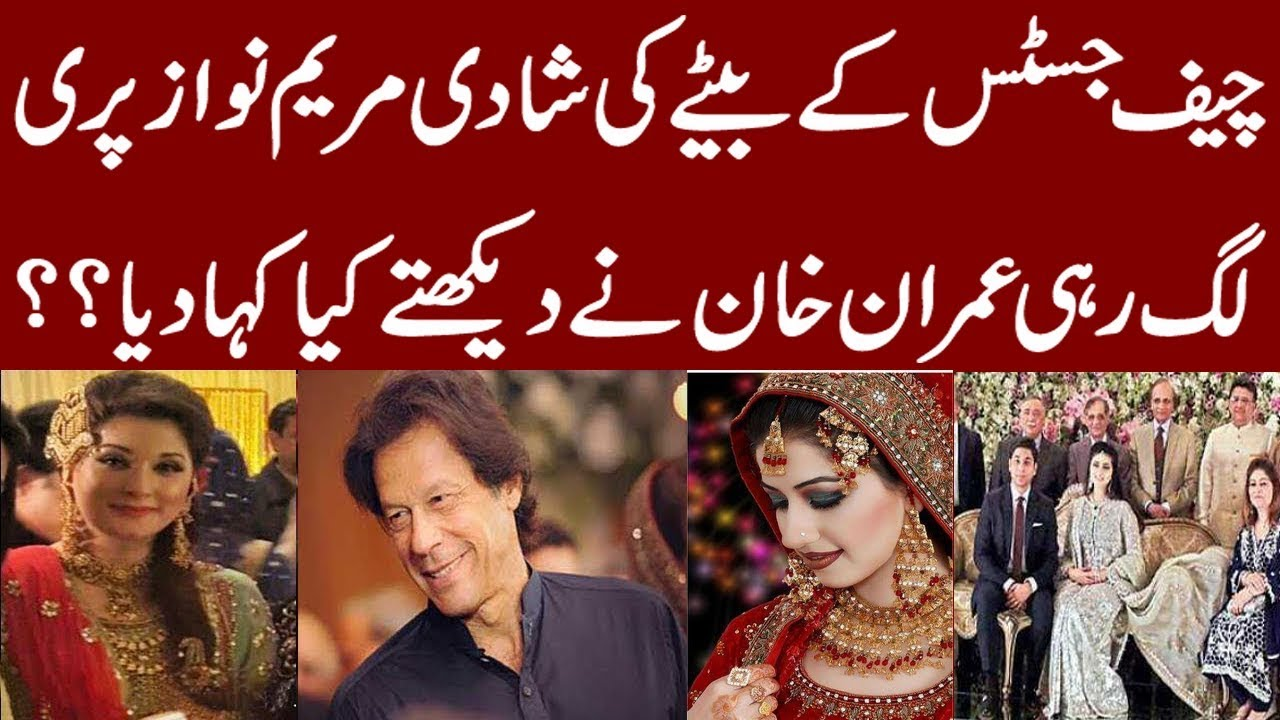 Imran Khan And Meryam Nawaz On Cheif Jestice Son Wedding