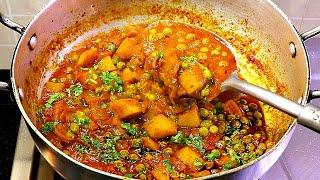 आल मटर क मसलदर सबज़ नए तरक स  Aloo Matar ki Sabzi  Aloo Matar Curry  KabitasKitchen
