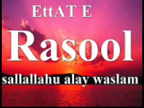 Dr Abdul Hafeez Samo Hafizaullah_Atat E Rasool Sallallahu Alay waslam.