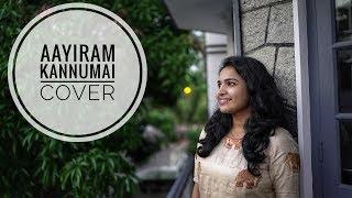 Aayiram Kannumai Kathirinnu Ninne Njan | Merin Gregory | Cover |