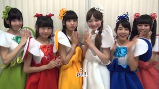 タイのファンへ、乙女新党 (Otome shinto) からビデオメッセージが届き...