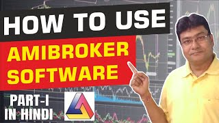 amibroker Tutorial in Hindi - Part-1 ( Trading Tech #9 )