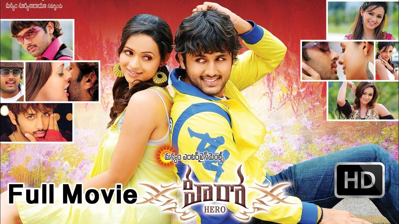 Hero Full Length Telugu Movie Dvd Rip