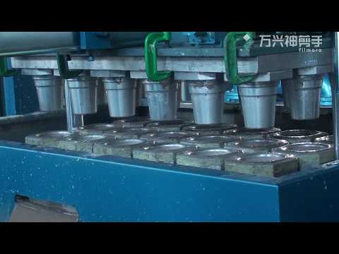 Waste Paper Flower Cup Forming Machine/seeds Cup Making Machine Flower Pot Making Machine
