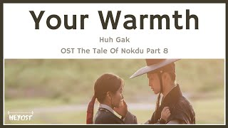 Huh Gak (허각) - Your Warmth (너의 온기) OST Lyrics The Tale of Nokdu Part 8 | Lyrics