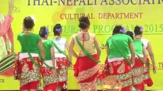 Kamar Mathi Patuki | Nepali Dance HD