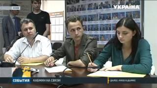 видео Горячая линия Пенсионного фонда Украины