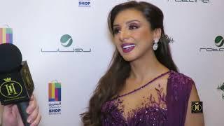 لقاء حصري مع المطربة انغام من مهرجان التسوق في البحرين 2018