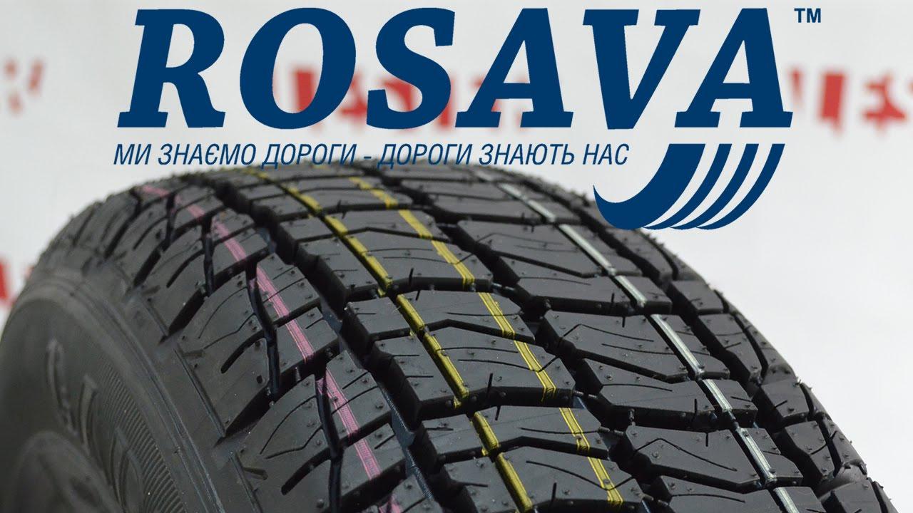Купить шины rosava ✦ скидки ✦ все размеры резины!. ☎ (050) 679-45-38. Шины rosava bc-11 75t 155/70 r13 со склада в харькове. Шины rosava.
