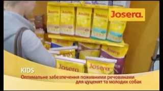 JOSERA в Украине, в Киеве