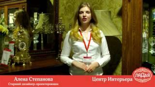 Мебель для ванных комнат, а так же новинка - мебель белорусской фабрики