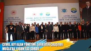 Çevre, Kıyı Alan Yönetimi, Sıfır Atık Çalıştayı Muğla'da Yoğun İlgli Gördü