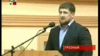 Рамзан Кадыров в гостях у сотрудников ФСБ