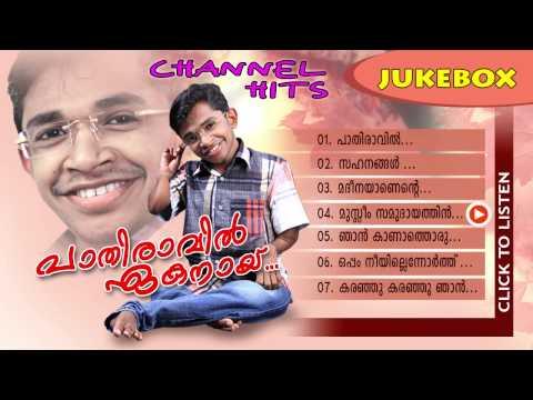 Mappila Pattukal Malayalam | Pathiravil Ekanay | Jamsheer Kainikkara Songs | Audio Jukebox