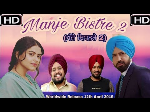 indian punjabi full movie manje bistre 2