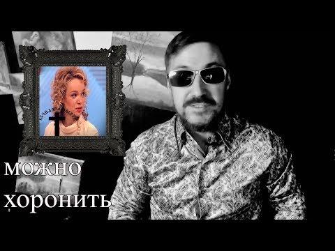 Виталина  Цымбалюк  Романовская призналась в хайпе Гражданина Кадета