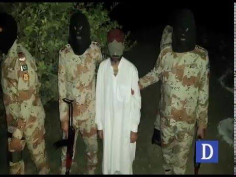 Uzair Baloch revelations about Benazir Murder
