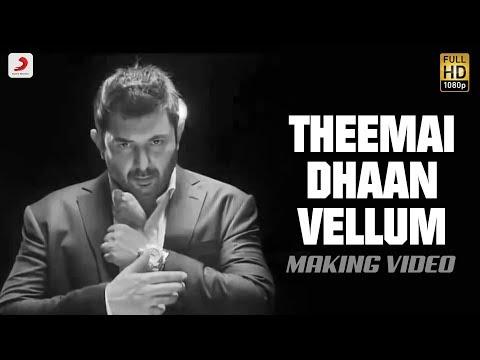 Thani Oruvan - Theemai Dhaan Vellum Song Promo | Jayam Ravi, Arvind Swamy | Hiphop Tamizha