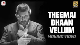 Cover images Thani Oruvan - Theemai Dhaan Vellum Song Promo | Jayam Ravi, Arvind Swamy | Hiphop Tamizha