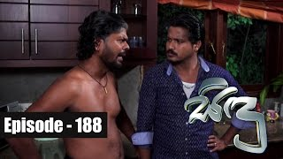 Sidu | Episode 188 26th April 2017