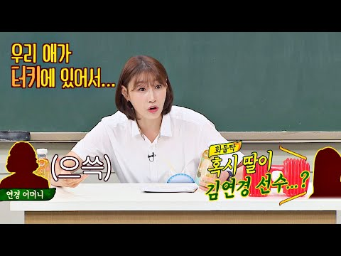 Here's How YG, JYP, And SM Differ When It Comes To Dating Rules from YouTube · Duration:  4 minutes 45 seconds