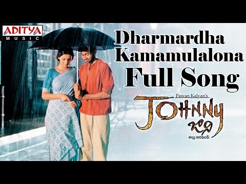 Dharmardha Kamamulalona Full Song II Johnny Movie II Pawan Kalyan, Renudesai