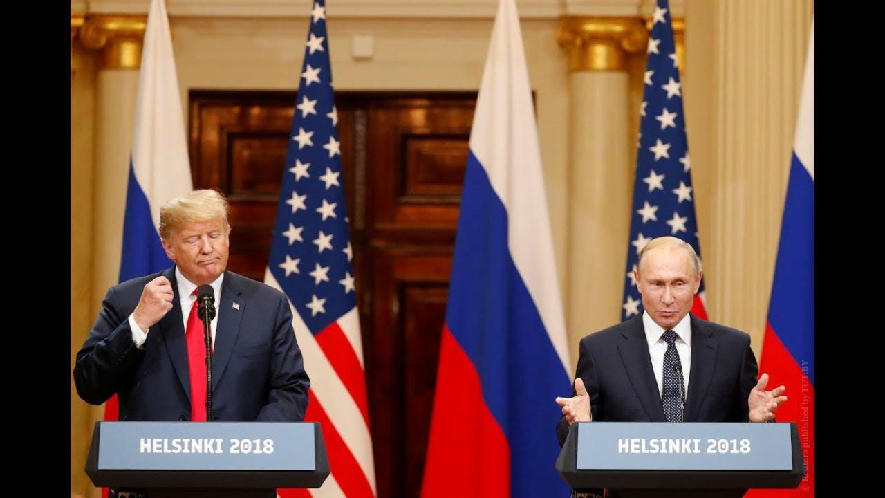 Путин и Трамп в Хельсинки. Как прошли переговоры президентов