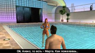 GTA: Vice City: Киностудия: Миссия 31(Шантаж)