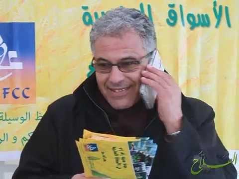 جولة إذاعة مدينة إف إم في الأسواق المغربية : سوق عين كرمة