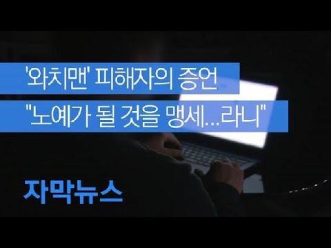노예 권가현