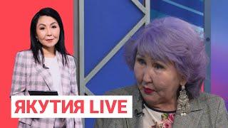 Как отпразднуют Ысыах в республике в 2021 году: Якутия.Live