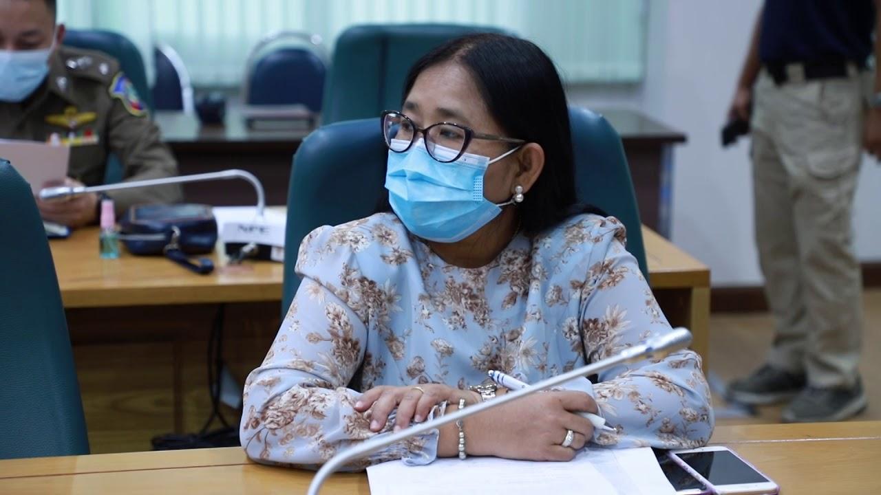 จังหวัดกาญจนบุรีเตรียมวางแนวทางยกระดับมาตรฐานความปลอดภัยของการท่องเที่ยว