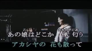 1962年10月発売「赤いハンカチ」 1964年1月日活映画「赤いハ...