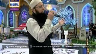 Woh Nabiyon Mein Rahmat Laqab