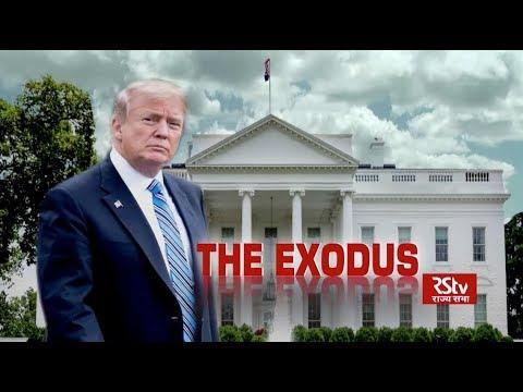 In Depth - White House: The Exodus
