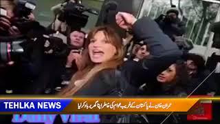 Imran khan ne pakistan ki awam ke liye apna ghar kyon barbad kiya,Dekhiye video