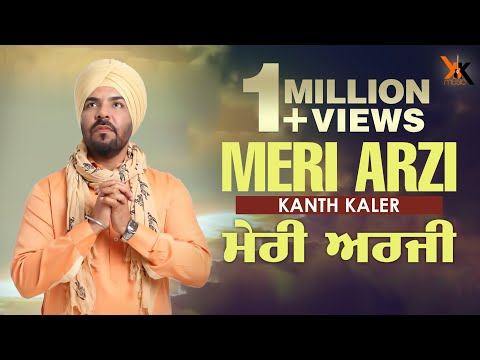 Kanth Kaler - Meri Arzi | Latest punjabi Devotional song 2018 | kk music