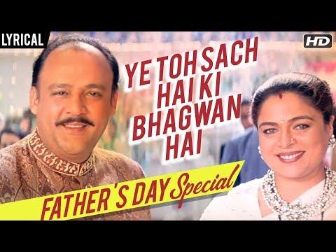 Ye Toh Sach Hai Ki Bhagwan Hai  Lyrical Song  Hum Saath Saath Hain  Salman Khan, Mohnish, Saif