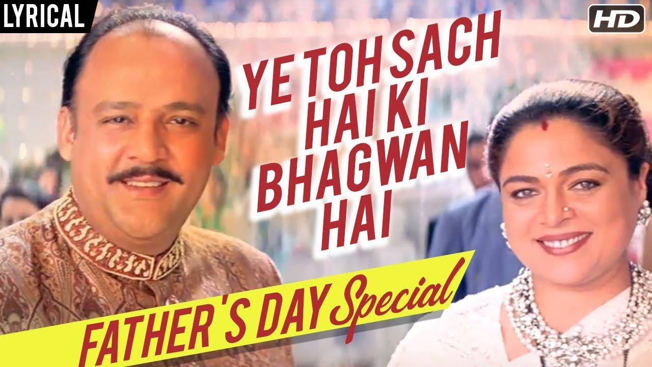 Download Ye Toh Sach Hai Ki Bhagwan Hai   Lyrical Song   Hum Saath Saath Hain   Salman Khan, Mohnish, Saif